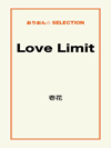 Love Limit