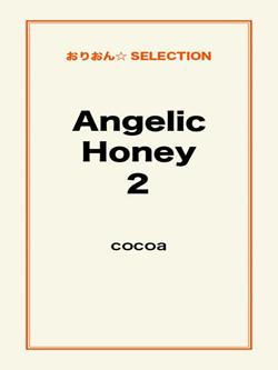 Angelic Honey2