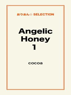 Angelic Honey1