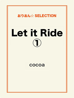 Let it Ride 1