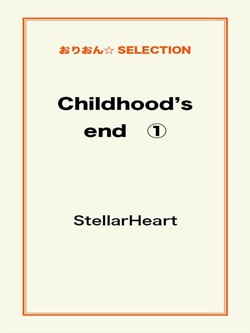 Childhood's End ①