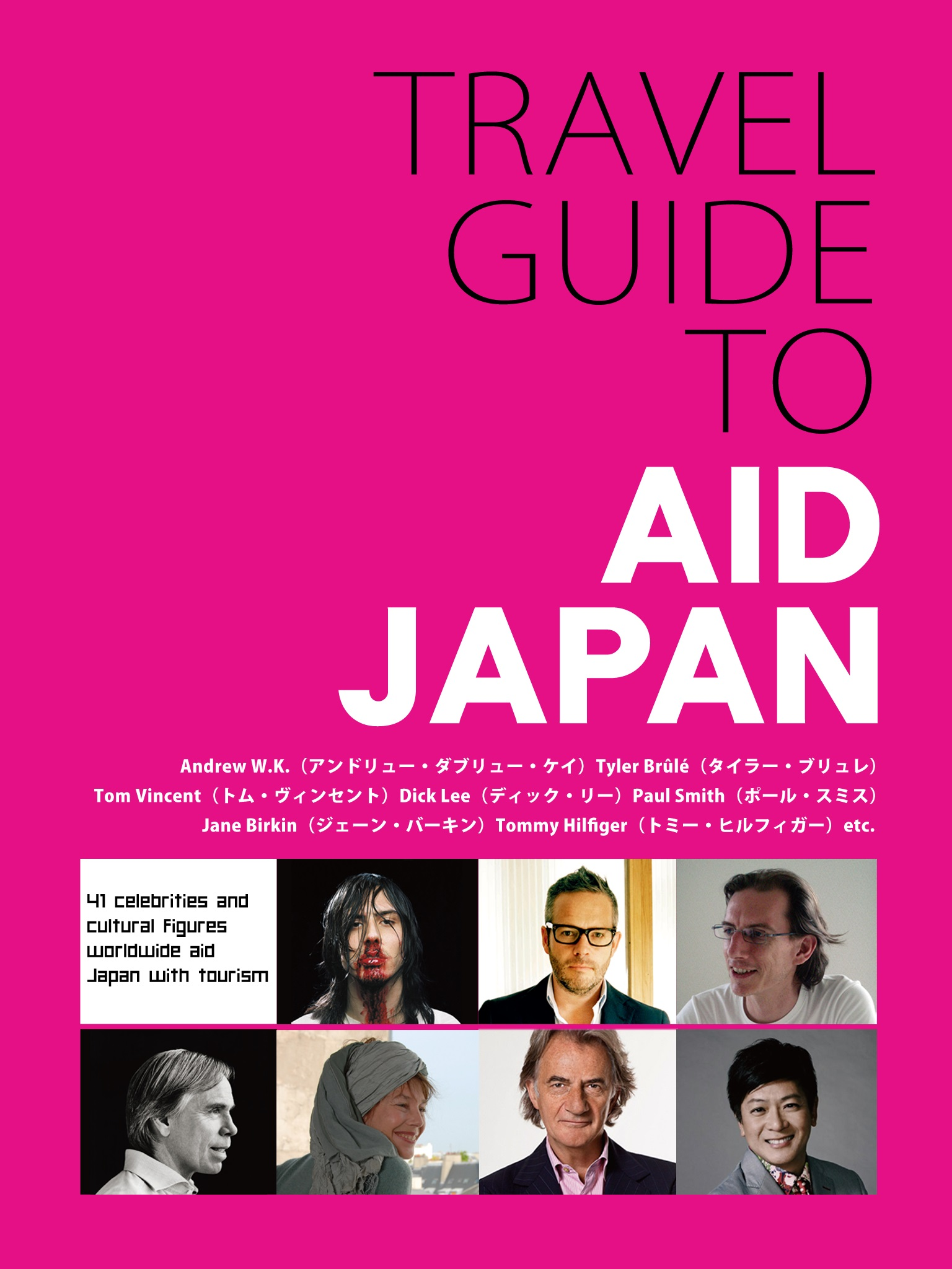 TRAVEL GUIDE TO AID JAPAN