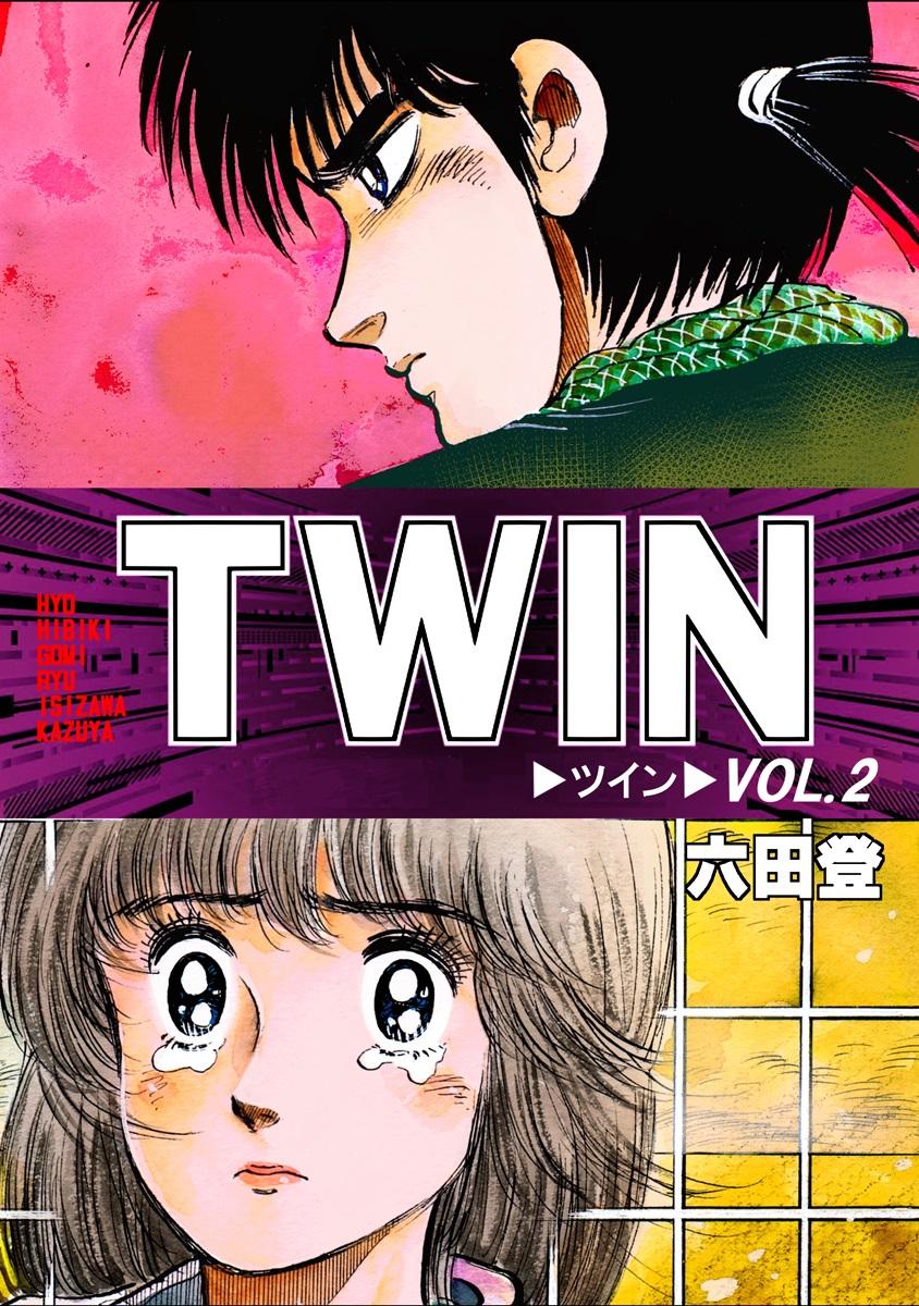 TWIN(2)