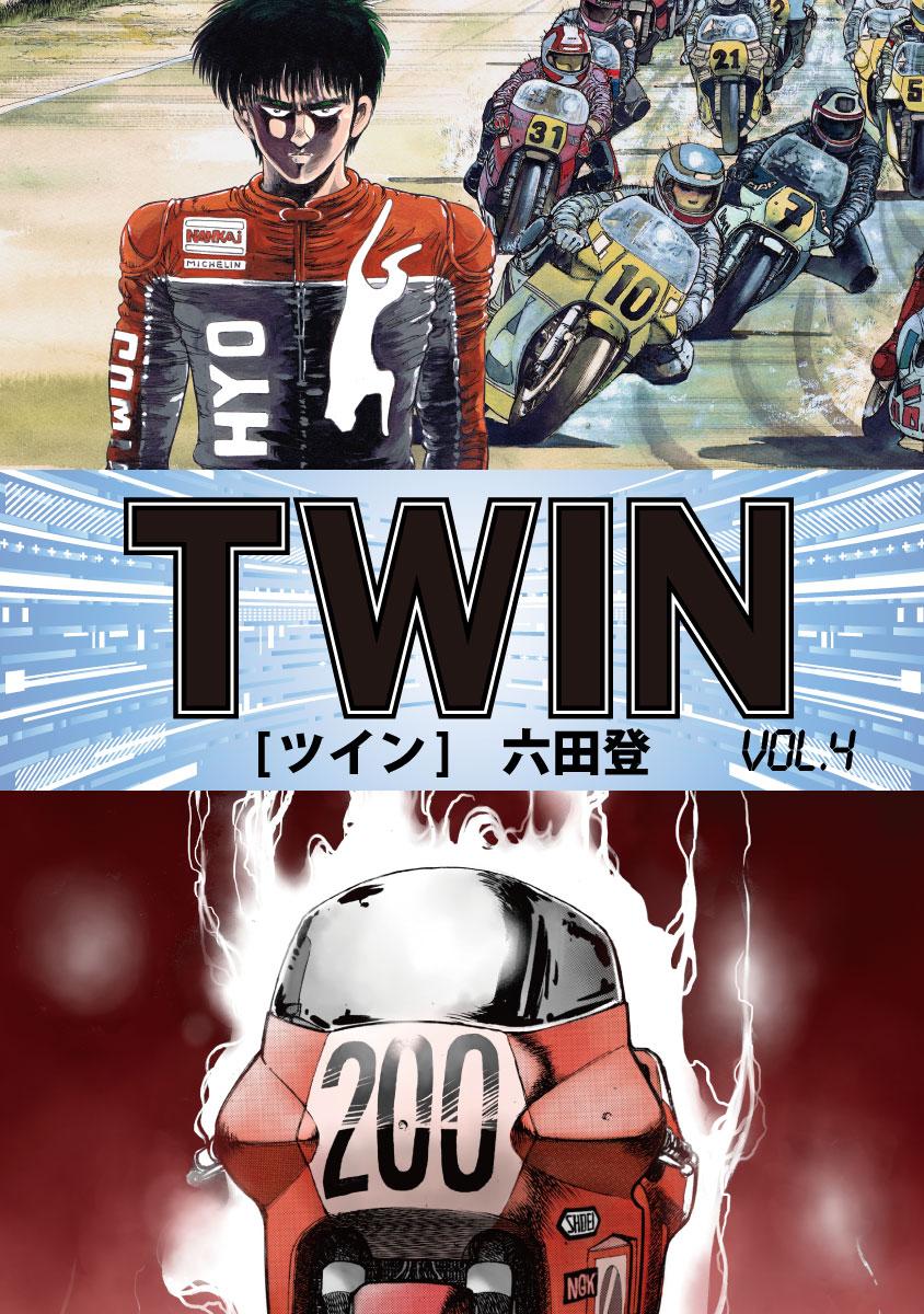 TWIN(4)