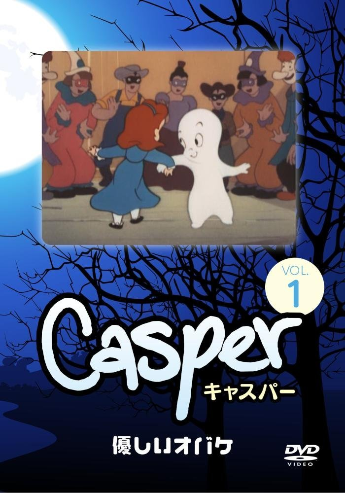 Casper VOL.1 [DVD]
