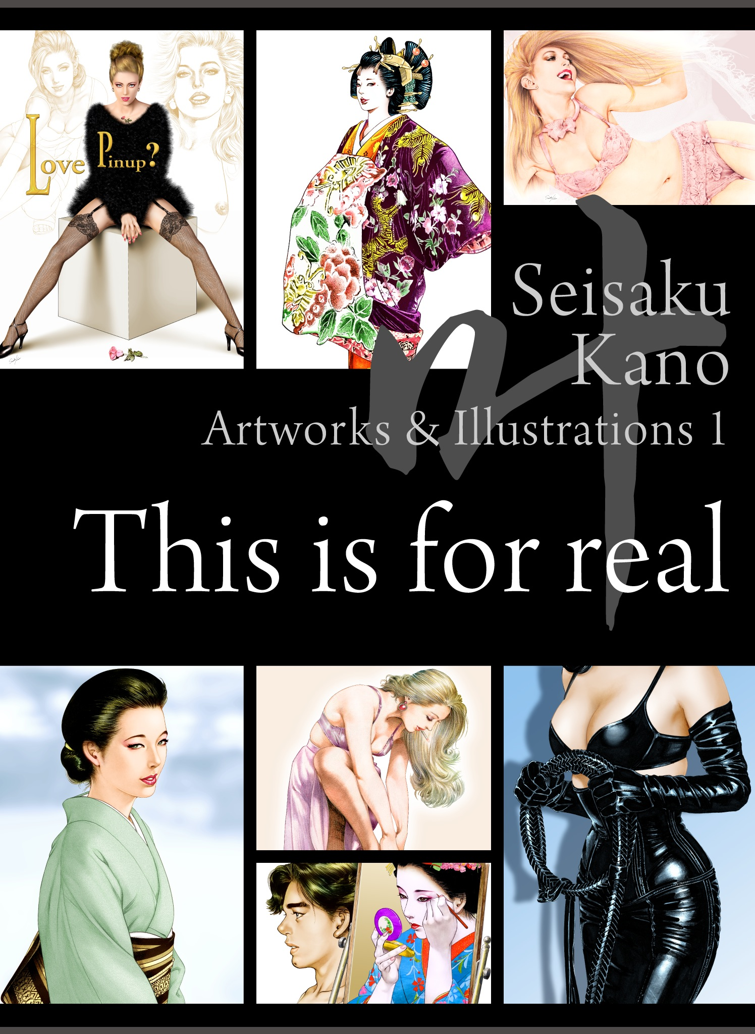 叶精作 作品集① Seisaku Kano Artworks & Illustrations 1 「 This is for real」