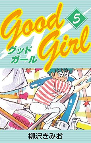 Good Girl(5)