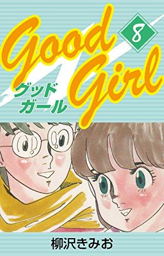 Good Girl(8)