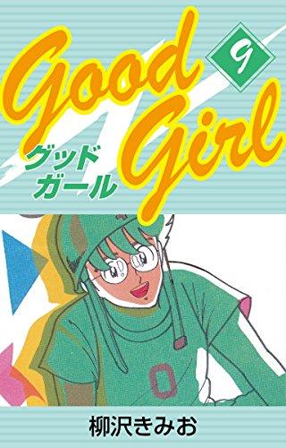 Good Girl(9)