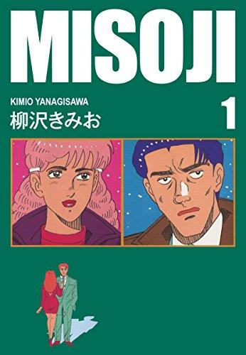 MISOJI (1)