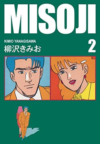 MISOJI (2)