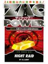 ザック・パワー(6)【書籍】